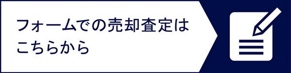 E-FLEX COMPANY LIMITED イーフレックス株式会社 footer logo